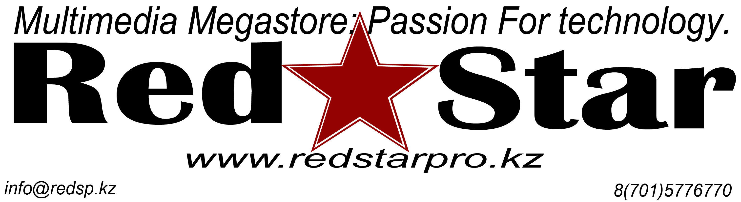 Red Star Pro